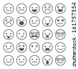 Set of smiley icons: different emotions - stock vector