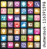 Set of social media buttons for design - vector icons - stock photo