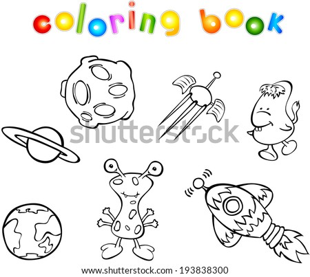 Set of space monsters, planets and rockets. Coloring book - stock vector
