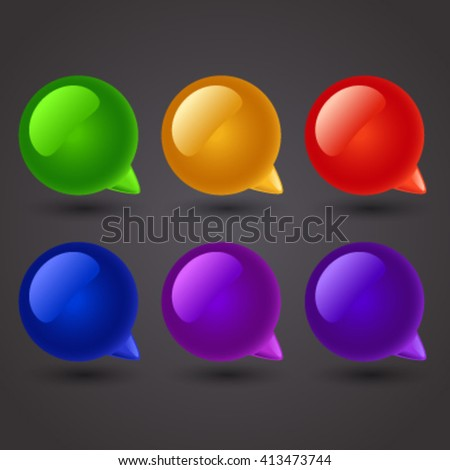 Set of speech bubbles. Vector image. - stock vector