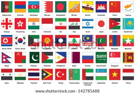 set of square icons with Asian flags - stock vector