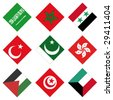 set of 9 square vector flags - stock photo