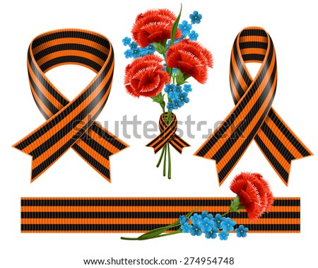 Set of St. George ribbons and a bouquet of red carnations with blue forget-me-not. Vector, isolated on white background. - stock vector