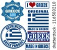 Set of stamps and labels with the text made in Greece written inside, vector illustration - stock vector