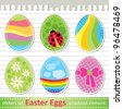 set of stylized easter eggs, paper stickers - stock vector