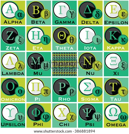 Set of the modern flat icons of the Greek Alphabet. The combination of green shades. - stock vector