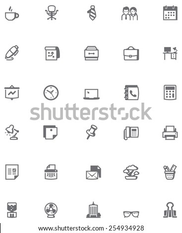 Set of the office related icons - stock vector