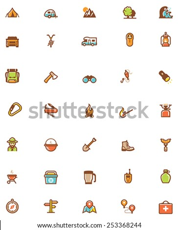 Set of the travel and camping related icons - stock vector