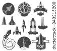 Set of the vector rockets labels. Spaceships silhouettes collection. Label and emblem design template. Vector design elements. - stock photo