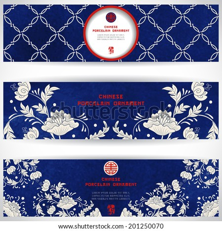 Set of three horizontal banners. Beautiful flowers and blue watercolor background. Hand drawing. Imitation of chinese porcelain painting. Place for your text - stock vector