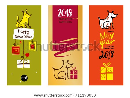 set of three sketch image dog puppy symbol chinese happy new year 2018 illustration - Chinese Happy New Year