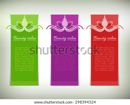 Set of three vertical simple banners with abstract lotus flower in verdant, purple and red version - stock vector