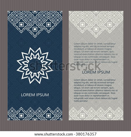 islamic brochure design - cover book design stock images royalty free images