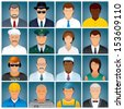 Set of Various Business People. Avatars of Random People, Wearing in Uniforms, Dresses and Suits. Occupation  Vector Icons. - stock vector