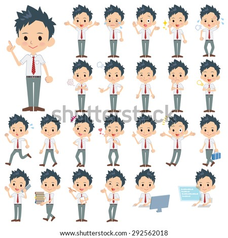 Set of various poses of schoolboy White short sleeved shirt - stock vector