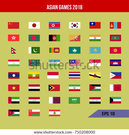 Set Of Vector Asian Flags Icon Collection Illustration All Country
