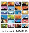 Set of vector business cards on the urban theme - stock vector