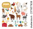 Set of vector farm animals and agricultural accessories. Sheep and cow, pig and horse, rural life - stock vector
