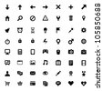 Set of 56 vector icons for software, application or websites - social media and technology - stock vector