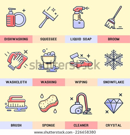 Set of vector icons in flat style. Cleaning, laundry, washing, broom, cleanliness, washing windows, freshness, bucket. - stock vector
