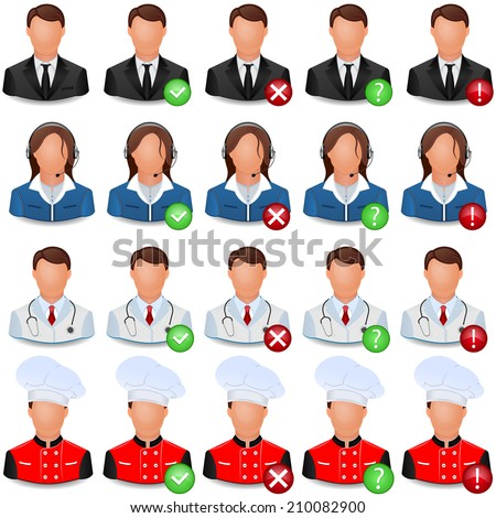 Set of vector icons of people of different professions - doctor, businessman, steering, dispatcher. - stock vector