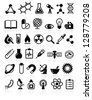 set of vector icons Science and Education - stock vector