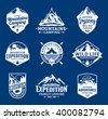 Set of vector mountain and outdoor adventures logo. Tourism, hiking and camping labels. Mountains and travel icons for tourism organizations, outdoor events and camping leisure. - stock vector