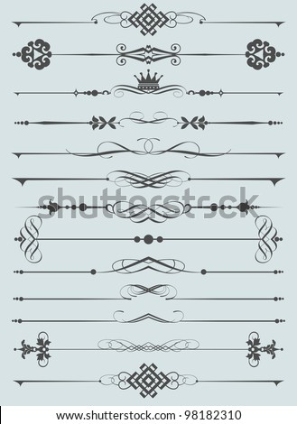 Set of vector of calligraphic design elements vintage ornaments and dividers baroque objects to decorate the pages antique elements victorian elements vintage elements - stock vector