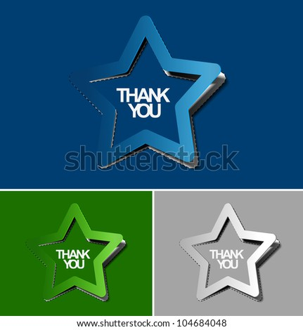 set of vector peel off star, eps 10 design. - stock vector