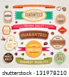 Set of vector retro ribbons, old dirty paper textures and vintage labels, banners and emblems. Elements for design. - stock vector