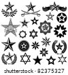 set of vector stars - stock vector