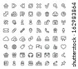 Set of vector universal outline icons, suitable for web browsing and social networking - stock photo
