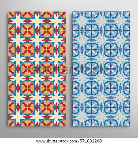 Set Vertical Seamless Geometric Patterns Vector Stock Vector 571082200 ...