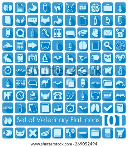 Set of veterinary icons - stock vector