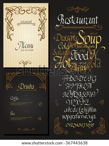 Set of vintage art nouveau styled restaurant menu design and font, lettering, decorative items.   - stock vector