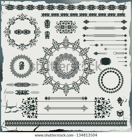 set of vintage floral pattern elements - stock vector