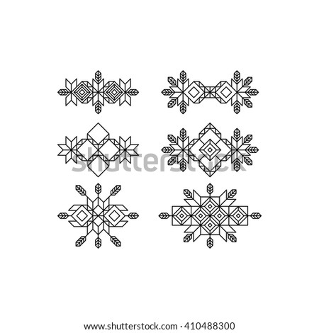 Set of Vintage Graphic Elements for Design. Lineart Vector Illustration. Geometric Linear Border, Divider. - stock vector