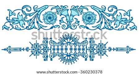 Set of vintage ornaments with floral elements  - stock vector
