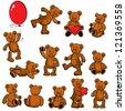 Set of  vintage soft toys - teddy bears - stock vector
