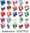Set of world flags. All elements and textures are individual objects. Vector illustration scale to any size. - stock photo