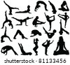 Set of yoga silhouettes-vector - stock photo