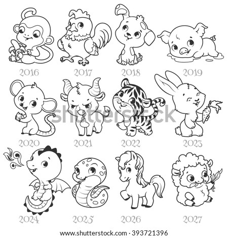 Set Of Zodiac Signs In Cartoon Style Chinese Vector Illustration Isolated On A