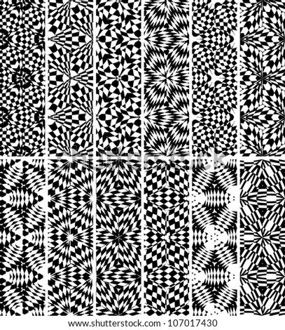 Set seamless decorative geometric pattern, vector - stock vector