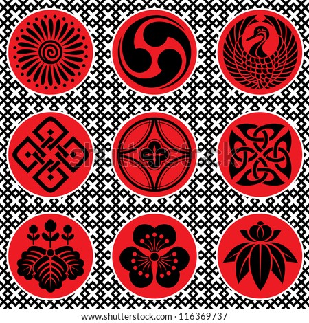 japanese symbols stock images royaltyfree images