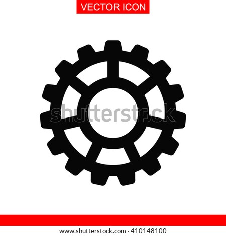 Settings vector icon.  - stock vector