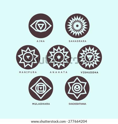 Seven chakras on the mint and coffee.It can be used to design logos as posters and tattoos. For ayurvedic clinics and yoga studios. - stock vector
