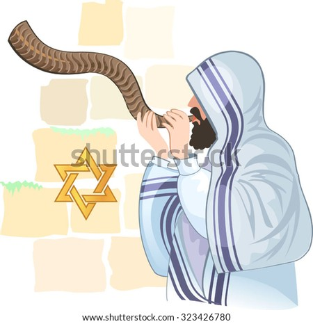 Shafar. Western wall. Jerusalem. Israel. - stock vector