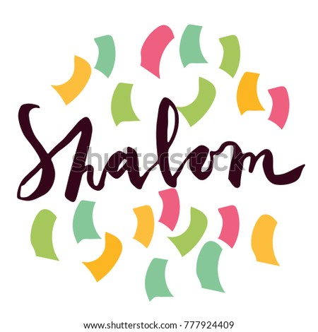 Shalom meaning hello goodbye jewish greeting stock vector royalty shalom meaning hello or goodbye jewish greeting expression hand drawn brush lettering isolated on m4hsunfo