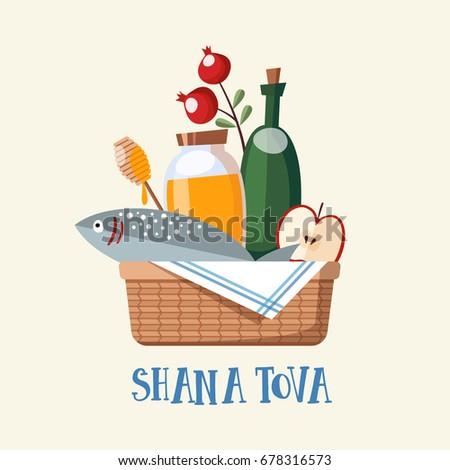 Shana tova greeting card invitation jewish stock vector hd royalty shana tova greeting card invitation with jewish new year rosh hashana basket with honey m4hsunfo
