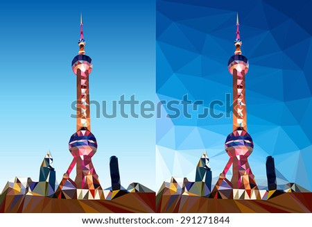 Shanghai Pearl Tower Polygon Vector Art Illustration - stock vector